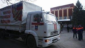 МЧС РФ направит в Донбасс две дополнительные гуманитарные колонны