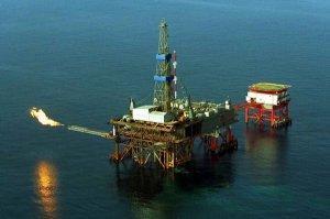 Национализированную компанию Коломойского включили всостав «Черноморнефтегаза»