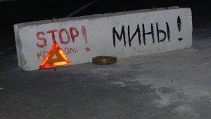 Украинские военные заминировали 90% территории Дебальцево