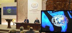 Заседание совета Российского Географического Общества во главе с Владимиром Путиным
