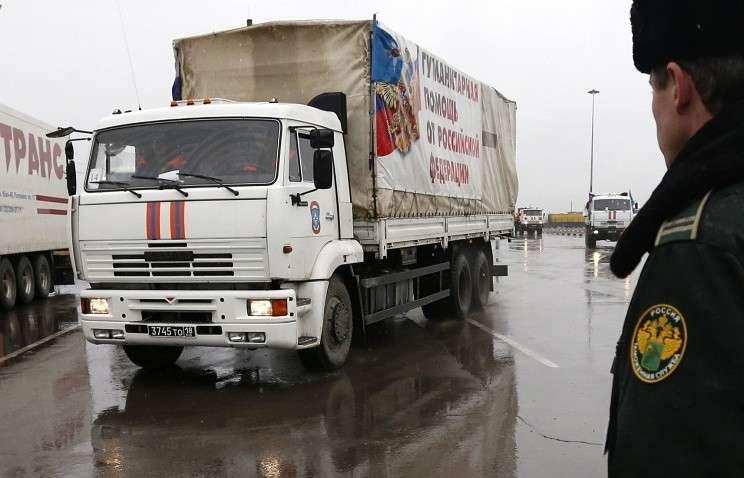 МЧС России доставило очередную порцию гуманитарной помощи в Донецк и Луганск