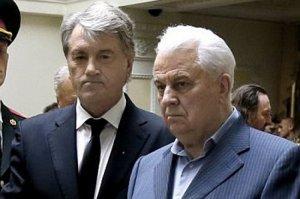 Еврей Ющенко назвал Яценюка евреем с яйцами, а еврей Кравчук поддакивал
