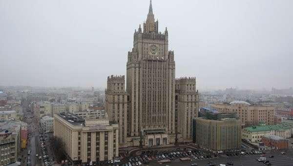 Здание МИД РФ на Смоленской площади в Москве