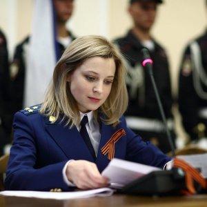 Наталья Поклонская рассказала, как осталась верна Родине