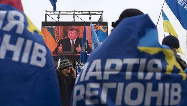 Партия регионов: ГПУ начала «охоту на ведьм»