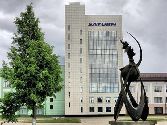 НПО «Сатурн» будет производить двигатели для ВМФ России вместо украинских предприятий