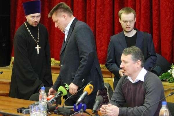 Стрелков-Гиркин в Екатеринбурге начал гнать на Владимира Путина