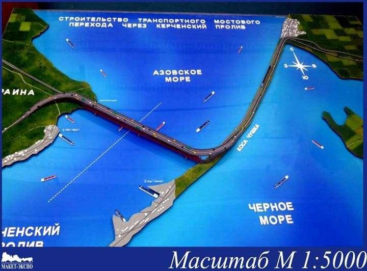 В.Путин: «Мост между Крымом и Кавказом должен быть построен в кратчайшие сроки»