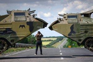 Особый статус Донбасса: Мы вас не больно отрежем