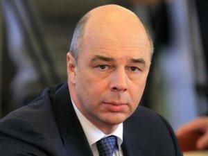 Россия ответила отказом на просьбу Украины о реструктуризации долга