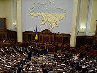 Укро-Рада считает, что восточные территории Украины кем-то оккупированы