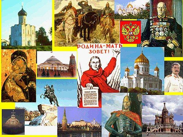 Видный представитель американского истеблишмента о защите русской истории