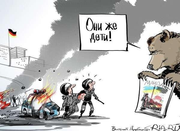 О Франкфурте: а на Майдане дым был знаком свободы