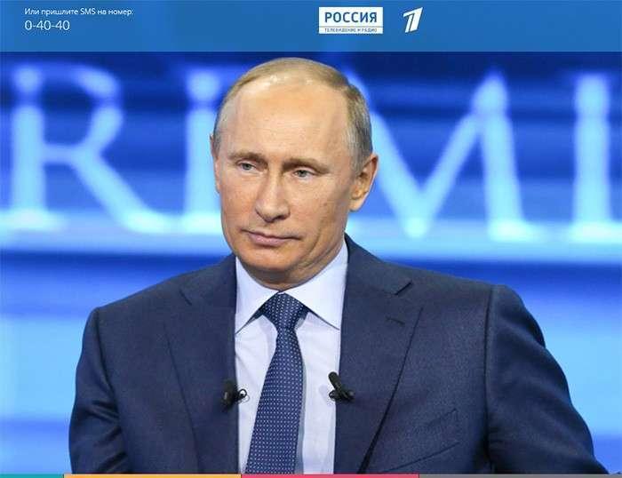 17 апреля в 12:00 состоится «Прямая линия с Владимиром Путиным»