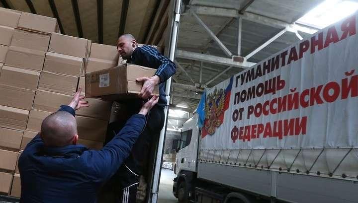 Колонны с гуманитарным грузом прибыли в Донецк и Луганск