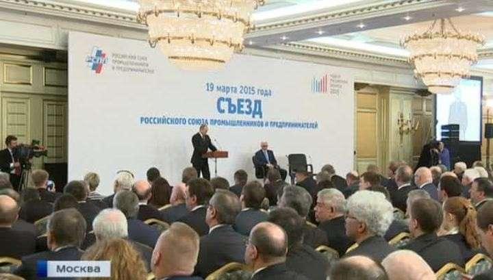 Владимир Путин сегодня выступил на Съезде РСПП