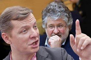 Губернатор Беня Коломойский против презика Пети Вальцмана