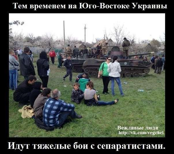 Какой-то дикий фарс происходит в Украине