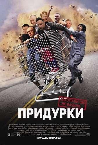 К сведению революционной Украины: о передовом и печальном опыте шоу-борьбы с Вежливым Медведем