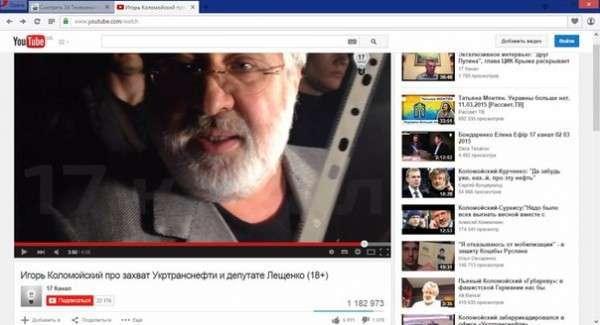 Беня-губернатор баррикадируется в здании «Укрнафты»