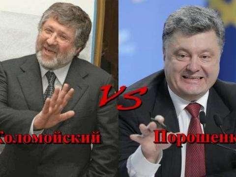 Василий Стоякин. Что реально может Порошенко? Что может Коломойский?