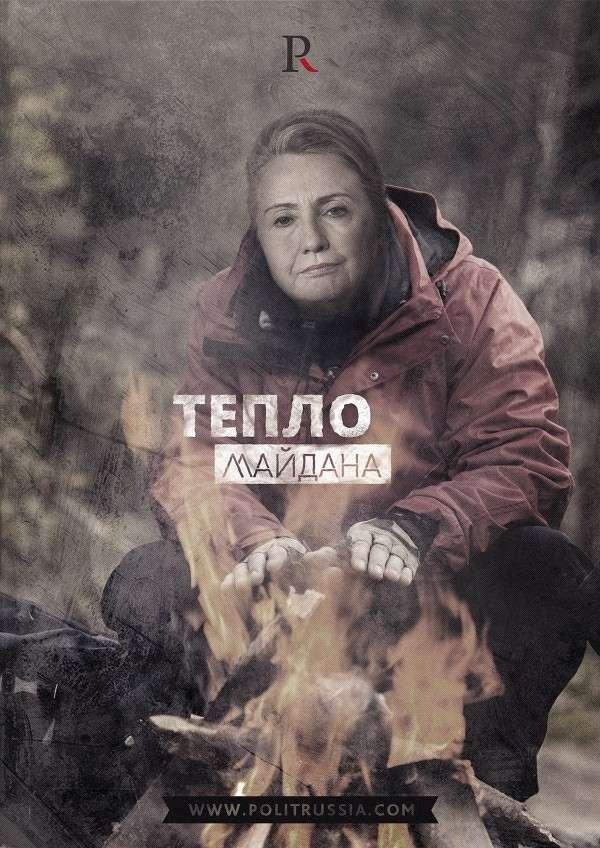 Украинские олигархи расплачиваются госсобственностью со спонсорами Майдана