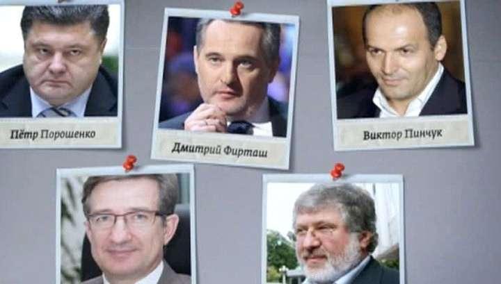 Укро-жидовские олигархи начинают потасовку: главный козырь - наёмники