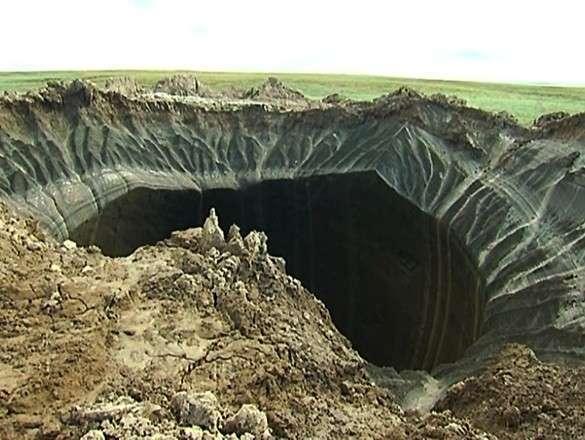 Самый большой кратер на Земле обнаружен в Австралии. Кратер