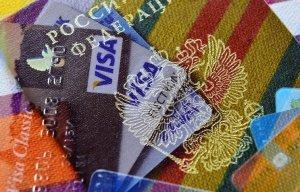 Все внутрироссийские транзакции по картам Visa будут обрабатываться и после 1 апреля 2015