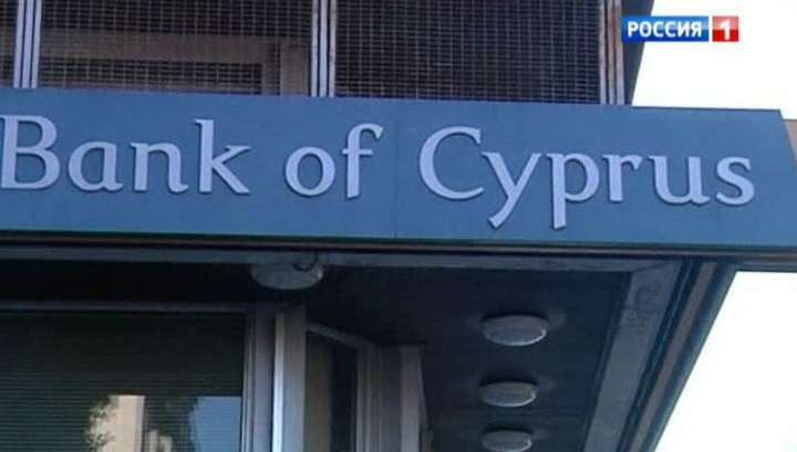 Пора возвращать капиталы домой - предупреждает финансовая разведка