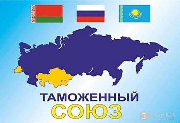 Армения подпишет договор о вступлении в Таможенный союз 29 апреля