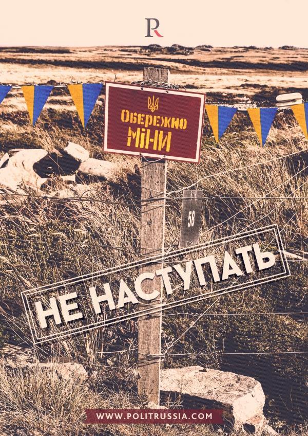 Когда на Донбассе грянет война?