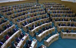 Сенаторы не сдавшие декларации о доходах к 1 апреля предстанут перед комиссией СовФеда