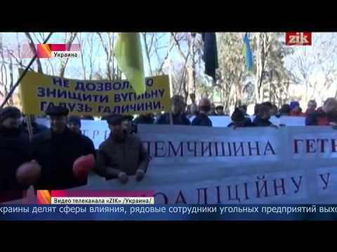 Украинские шахтеры предупредили о намерении «пойти на Киев» из-за невыплат зарплат