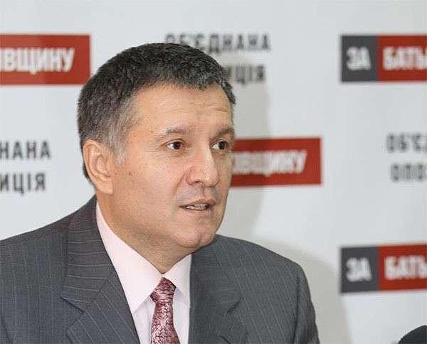 Аваков наехал на министров-