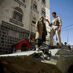 Тысячи вооруженных хуситов находятся у границы с Саудовской Аравией