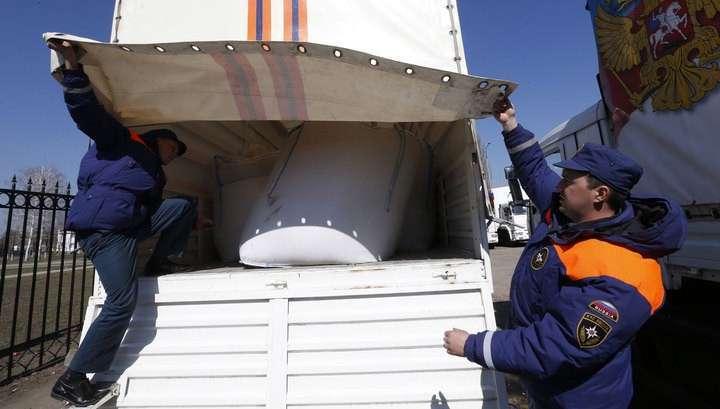 Колонны МЧС России прибыли в Донецк и Луганск