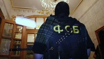 Сотрудники Федеральной службы безопасности РФ (ФСБ РФ). Архивное фото