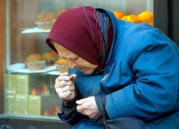 Пенсионный фонд Украины объявлен банкротом. пенсия старики