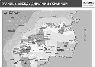 Убийство депутата Возника выявило многие слабости ДНР