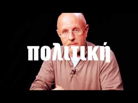 Пучков объясняет суть Болотной, Майдана и остального