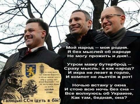 http://ru-an.info/Photo/QNews/n15122/1.jpeg