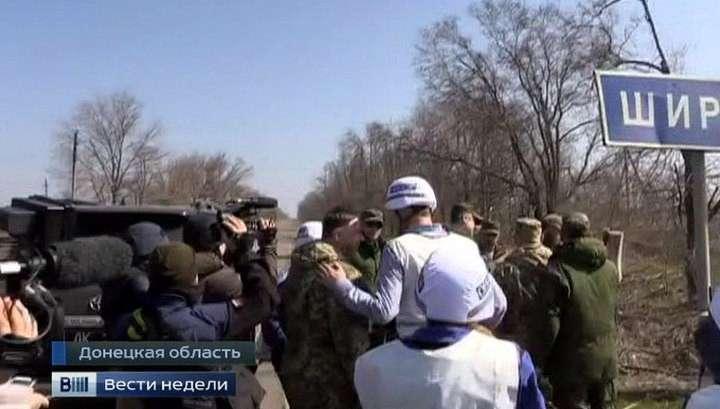 Киев не сказал, кто стрелял в машину с российским генералом
