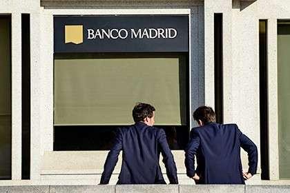 Испанские власти заморозили банковские счета сотен россиян