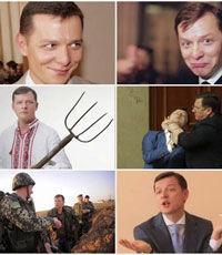 Может, что-то в укро-журналистике подправить
