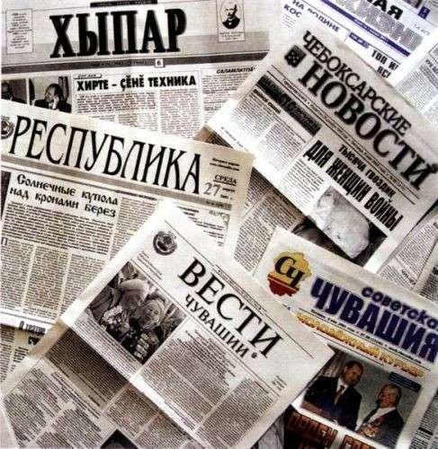 Обзор основных тем Российской прессы 30 марта 2015 года