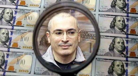 Forbes нашел офшорно-американские миллиарды Ходорковского и ЮКОС. 316287.jpeg