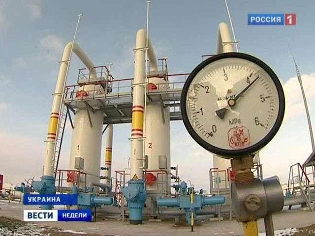 Еврокомиссар по энергетике: Европа должна помочь Украине расплатиться за газ