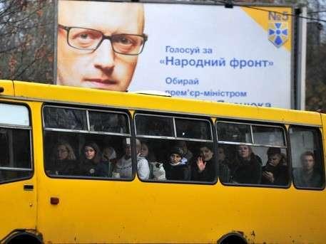 Киев опустел: украинцы покидают родину