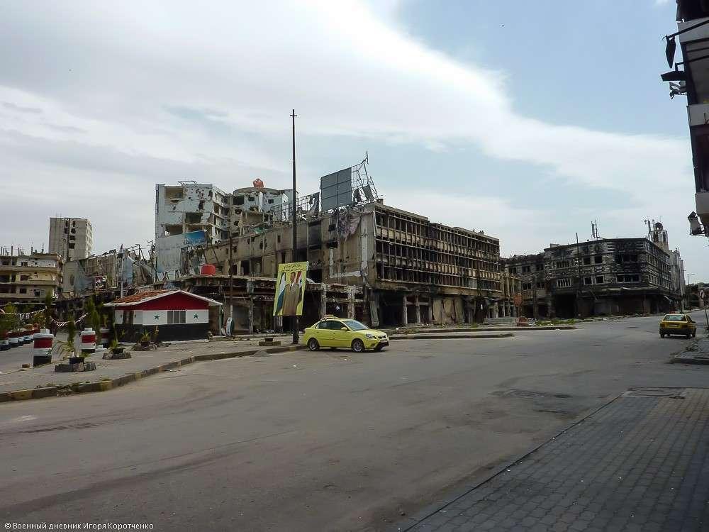 Хомс 4